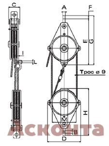 Размеры полиспаста TAP010