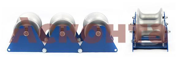 РУС3/120 Ролик кабельный универсальный составной для кабеля ⌀ до 120мм, AL валики