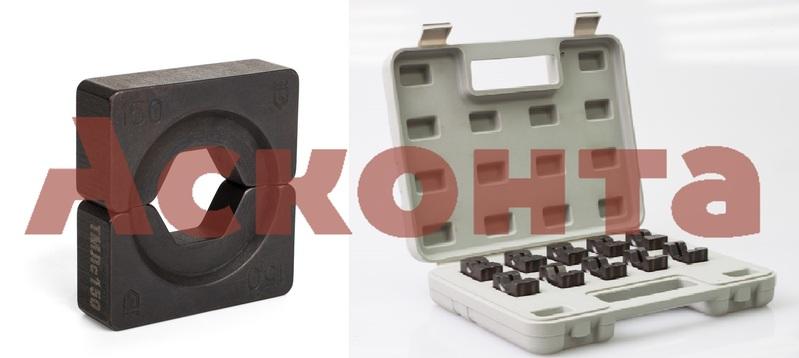 НМ-300 ТМЛс Набор матриц для опрессовки медных наконечников по стандарту «КВТ» КВТ