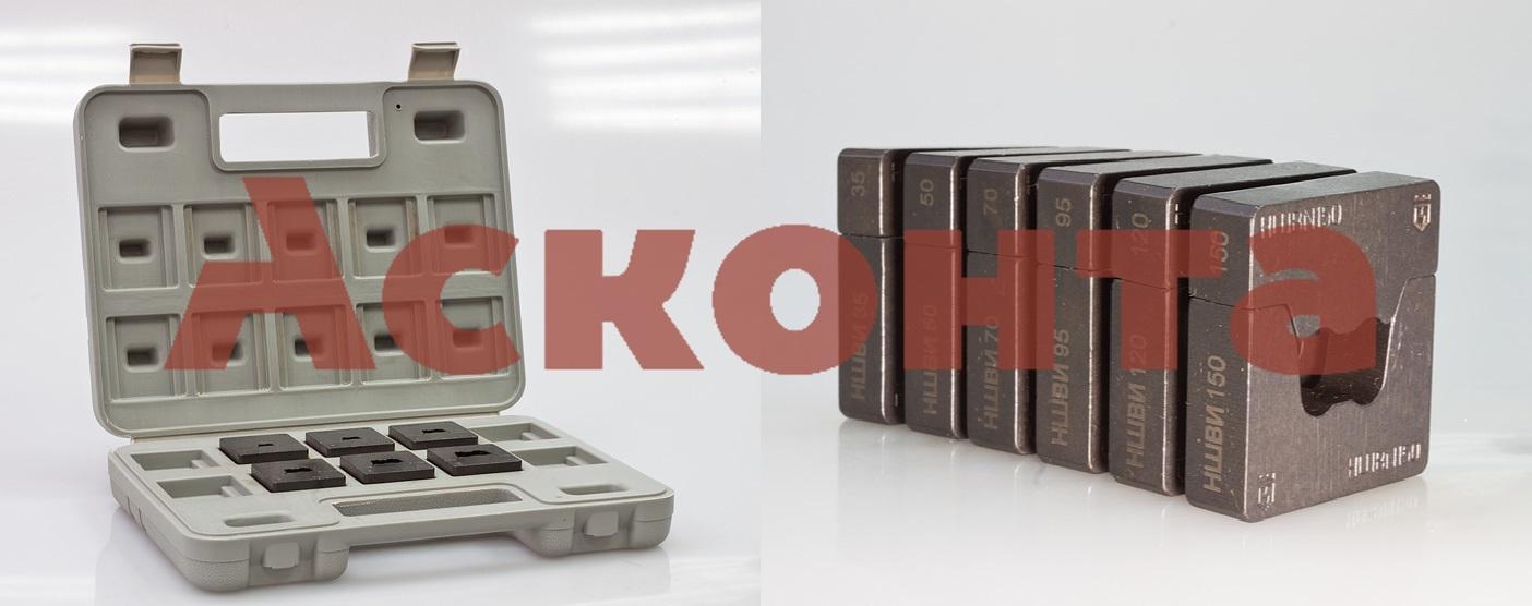 НМ-300 НШВИ Набор матриц для опрессовки втулочных наконечников КВТ