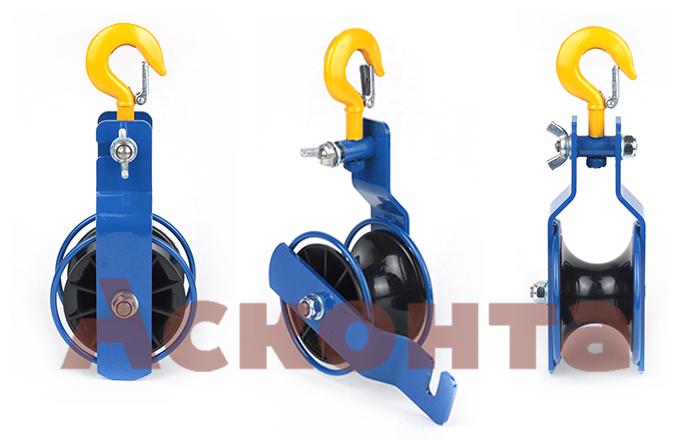 РМК-1/50 Ролик монтажный для СИП ⌀ до 50мм на крюке, 1 пластиковый диск