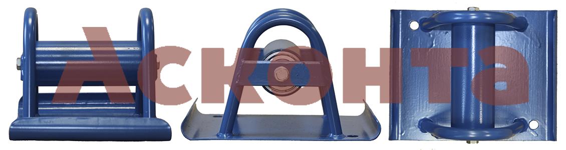 РОЛ180 Ролик прямой (линейный) кабельный на опорном основании для кабеля ⌀ до 180мм
